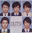 GUTS通常盤ジャケ.JPG